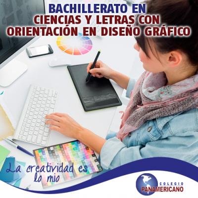 Colegio Técnico Panamericano San José Pinula - foto 7