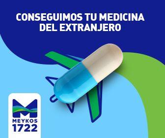 Farmacia Meykos Galerías Miraflores - foto 2