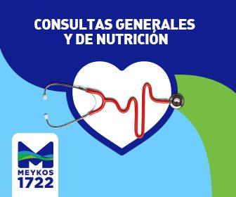 Farmacia Meykos Pradera Puerto Barrios - foto 2