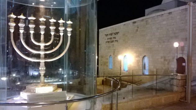 Embajada de Israel - foto 2