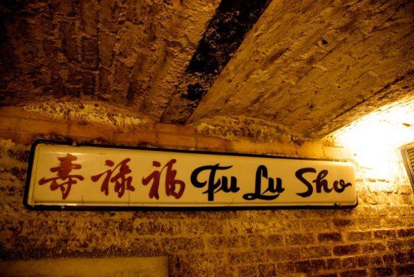 Restaurante Fu Lu Sho - foto 1