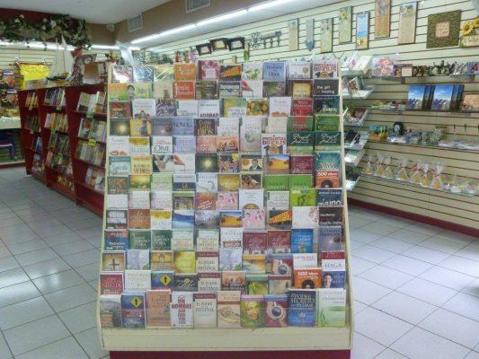 Librería Bisel - foto 4