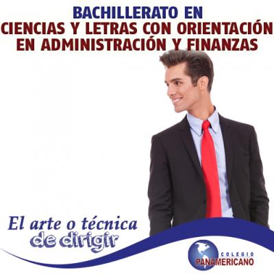 Colegio Panamericano San Juan - foto 2