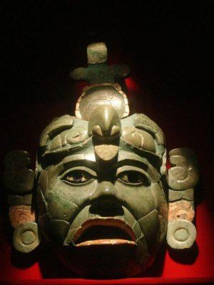 Museo Nacional de Arqueología y Etnología - foto 1