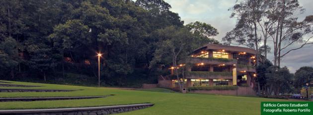 Universidad Francisco Marroquín - foto 3