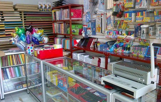 Librería Elgin Zona 13 - foto 2