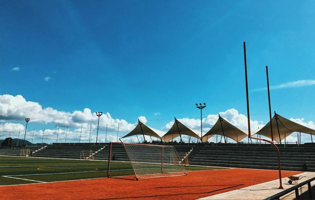 Gatorade Arena - foto 4