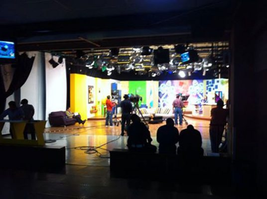 Canal 7 - foto 1