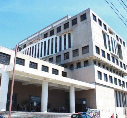 Ministerio Público - foto 3
