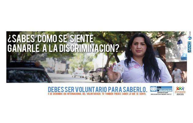 VNU Guatemala - foto 2