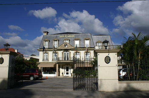 Hotel San Carlos - foto 6