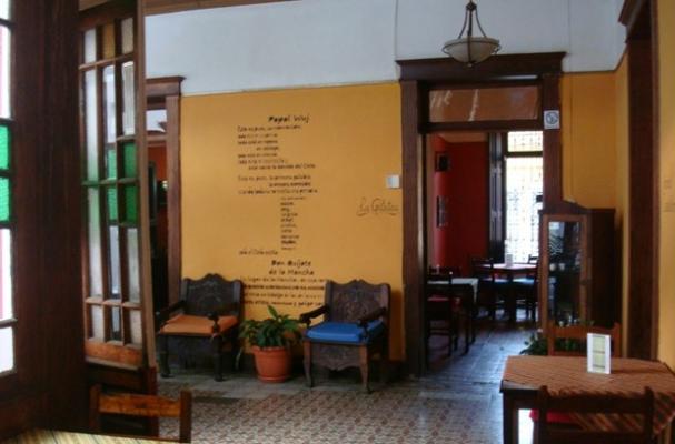 La Casa de Cervantes - foto 4