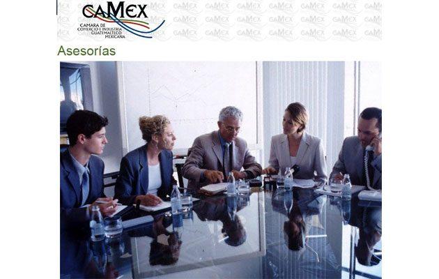 Cámara de Comercio e Industria (Guatemalteco-Mexicana) - foto 2