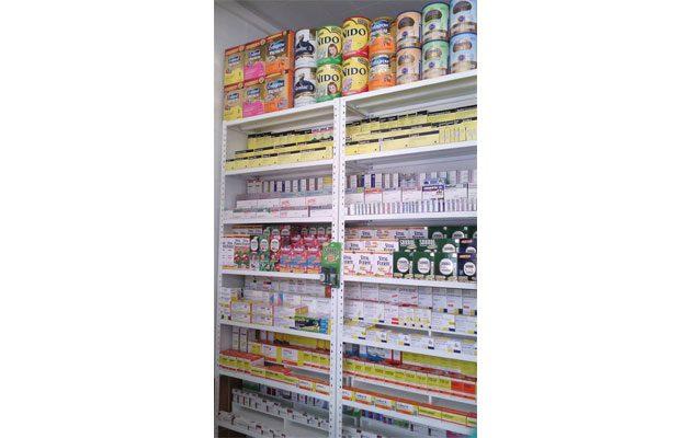Farmacia Ave Fénix Villa Hermosa - foto 2