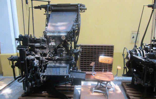 Museo de Tipografía Nacional - foto 3