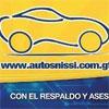 Autos Nissi