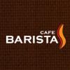 Café Barista Mazatenango
