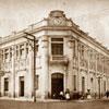 Museo de Tipografía Nacional