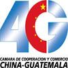 Cámara China Guatemalteca