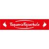 Taquería Tapachula