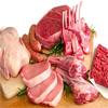 Carnicería Areago Angus