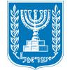 Cuerpo Consular de Israel