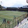 Estadio Julio A. Cobar